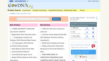 CosDNA Reviews - 2 Reviews of Cosdna com | Sitejabber