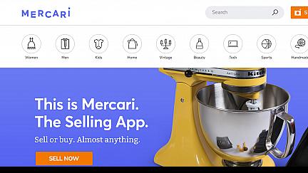 Mercari Reviews - 732 Reviews of Mercari com | Sitejabber